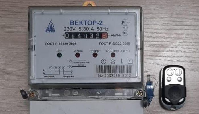 Что грозит за воровство электроэнергии и чем рискуют добропорядочные граждане