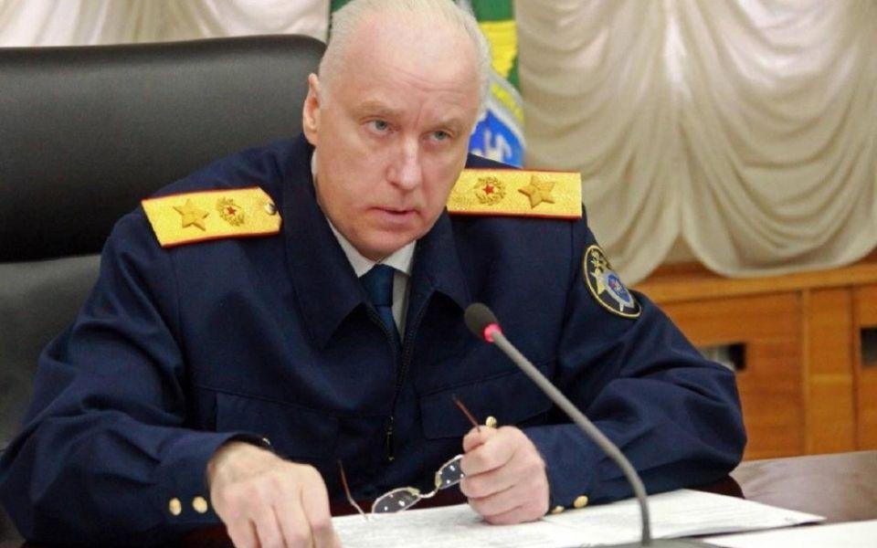 Главу СК Бастрыкина расстроил звонок из Алтайского края
