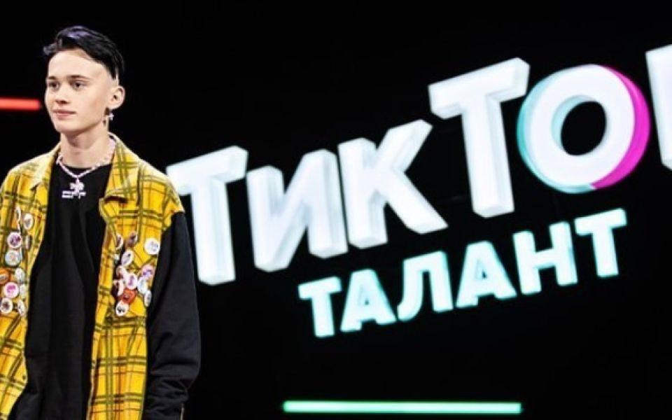 На Пятнице стартует новое шоу, где будут соревноваться герои из TikTok