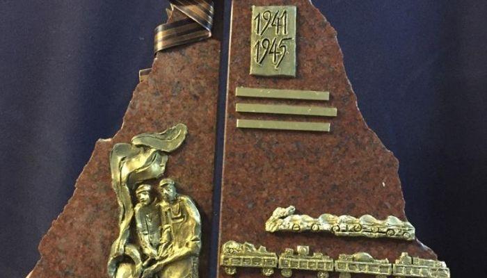 В Барнауле появится новый памятный знак на въезде в промзону города