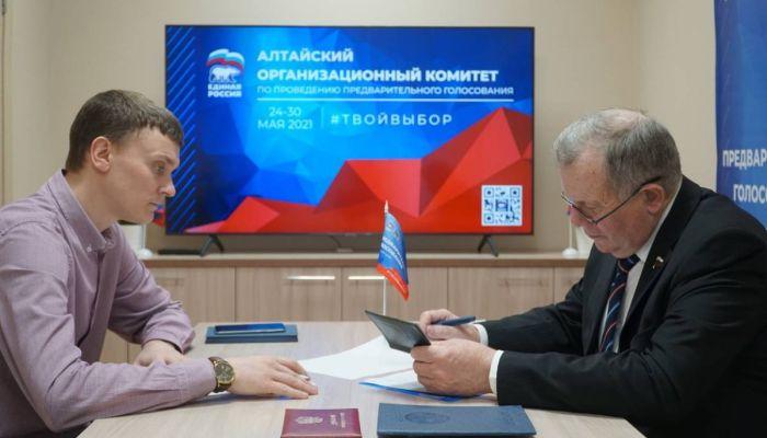 Депутат Госдумы Иван Лоор примет участие в праймериз Единой России