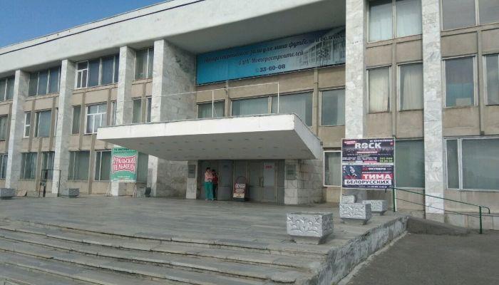 В Барнауле выставили на продажу ДК Моторостроителей и еще 28 зданий