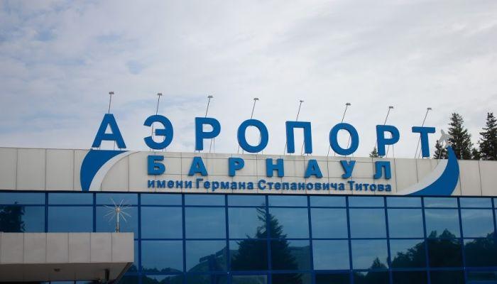 Аэропорт Барнаула возобновил прием и отправку международных рейсов
