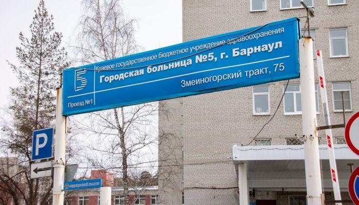 Минздрав края опроверг слухи об открытии чистых отделений в госпитале РТП