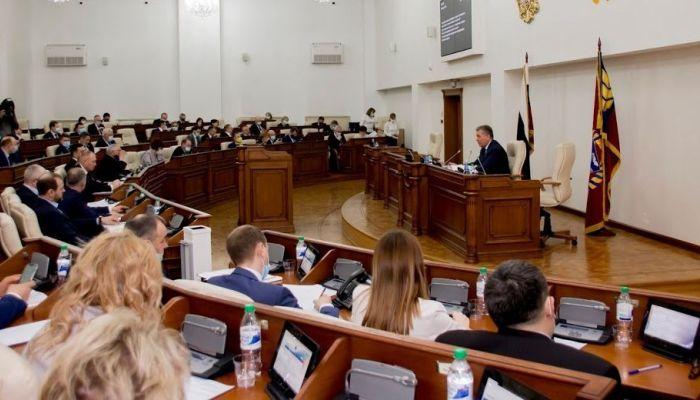 Алтайские депутаты отчитались о доходах за 2020 год