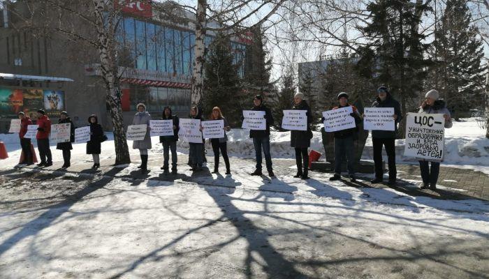 В Барнауле родители вышли на пикет против ЦОС в школах