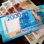Северные регионы возглавили рейтинг зарплат в провинции
