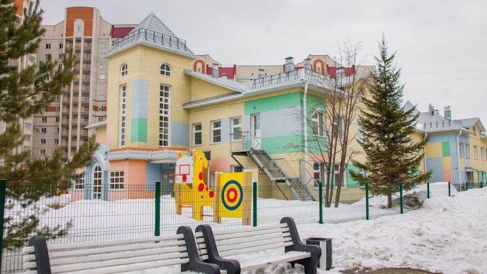 Барнаульский детский сад № 260