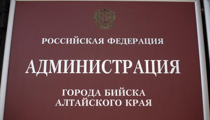 Мэр Бийска решил уйти в отставку после разгромной реакции на его отчет