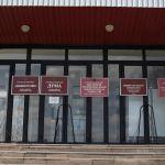 В правительстве края рассказали о часовом разговоре Томенко с мэром Бийска