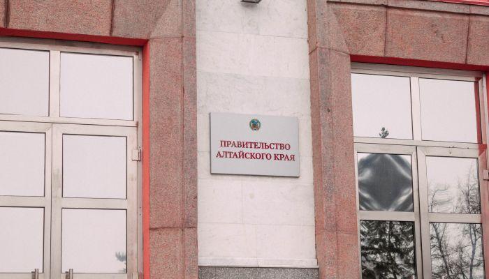 Семейные ценности и МРОТ закрепят в уставе Алтайского края вслед за Конституцией