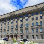 Мэрию Новосибирска эвакуировали после сообщения о минировании