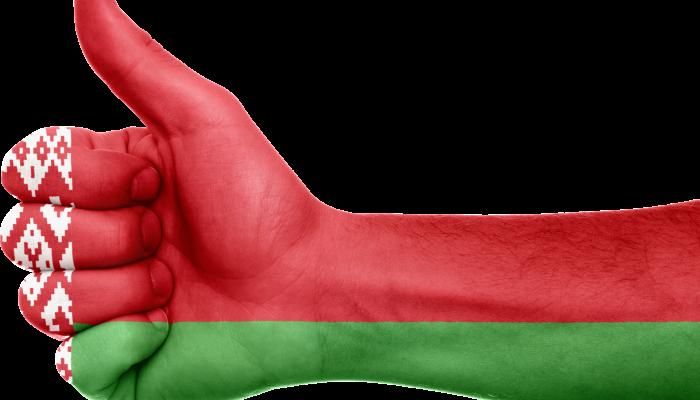 Когда и в честь чего отмечают День единения народов Белоруссии и России