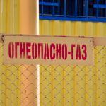 Долго и дорого. Эксперты ОНФ обсудили проблемы газификации в Алтайском крае