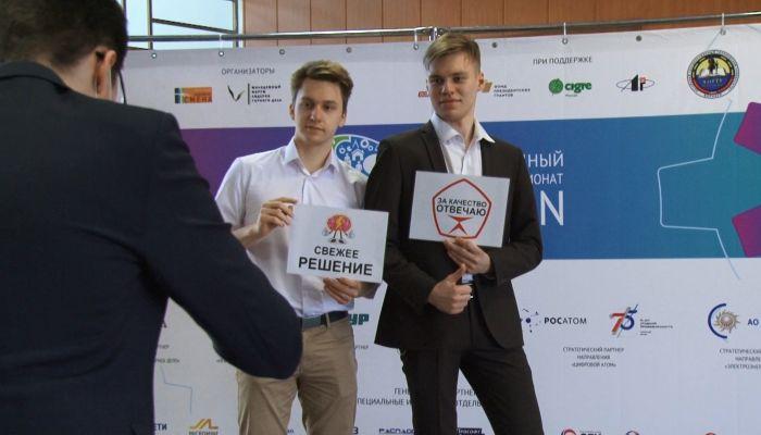 Кейс-ин: в Барнауле стартовал международный чемпионат инженеров