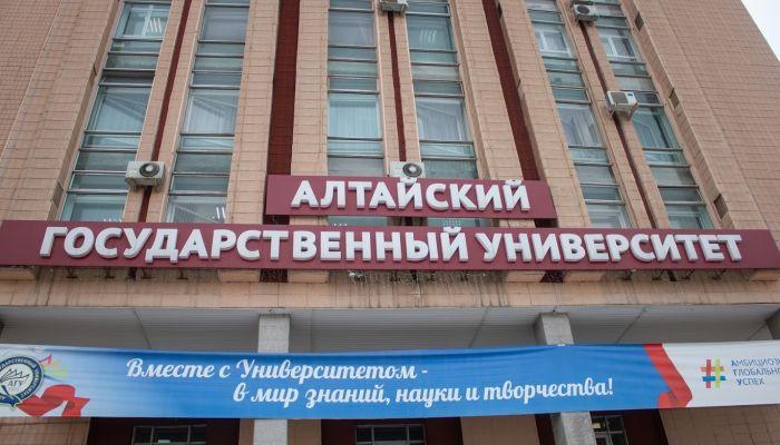 В АлтГУ выбрали заведующих кафедрами нового гуманитарного института