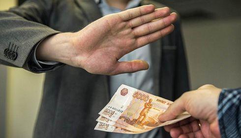 На Алтае проведут соцопрос о коррупции за 250 тыс. рублей