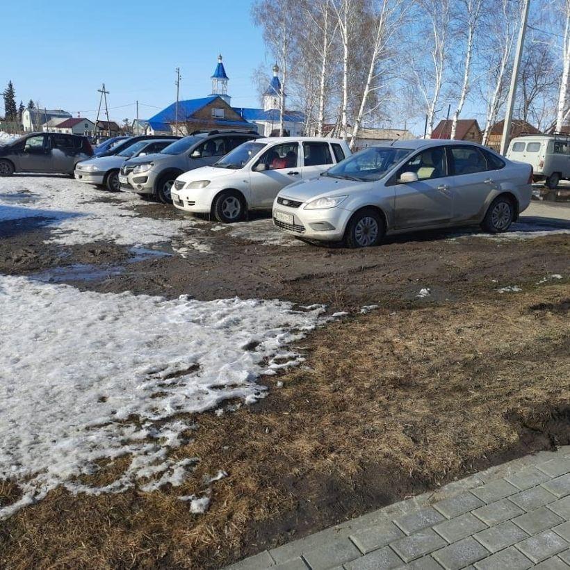 Парковка. Детсад Фото:Barnaul22