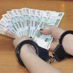 35 млн рублей заменила фальшивками и вынесла сотрудница банка в Якутии