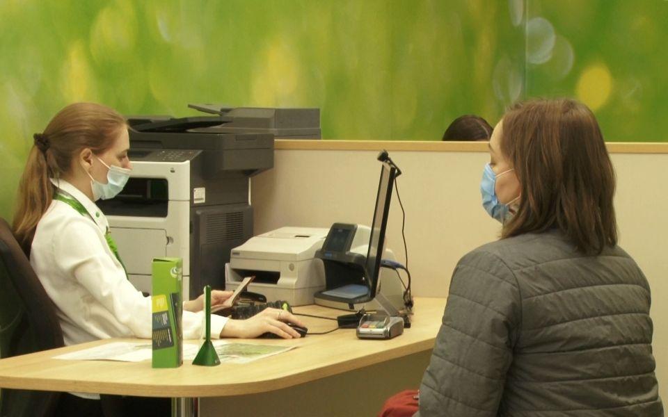 Экосистема: в Сбербанке рассказали о новых сервисах и росте кредитования