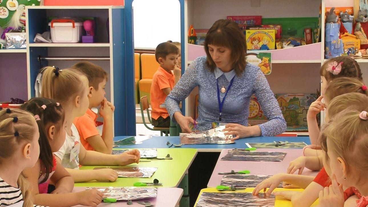 Воспитатель. Детский сад