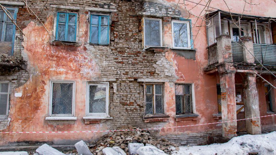 Аварийное жилье. Ул. Советской Армии, 54