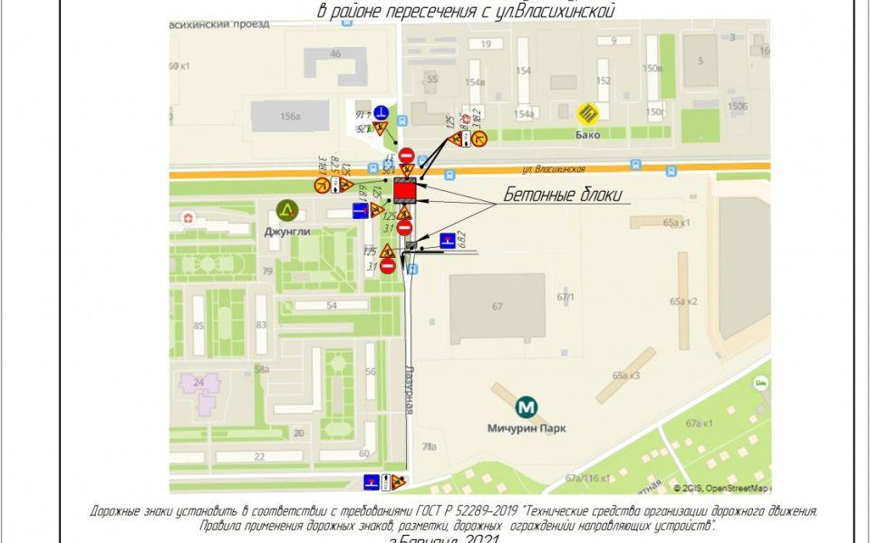 В Барнауле перекрыли улицу Лазурную из-за ремонта дороги