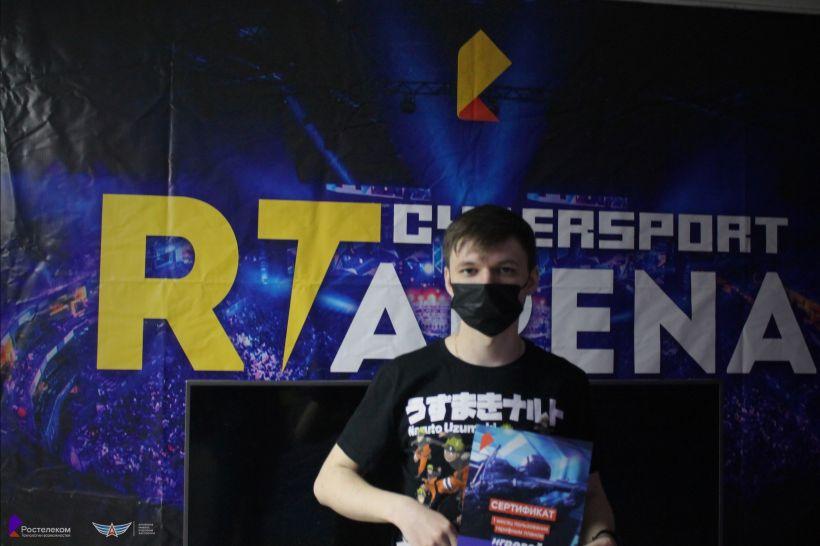 """Студенческая киберлига Фото:""""Ростелеком"""""""