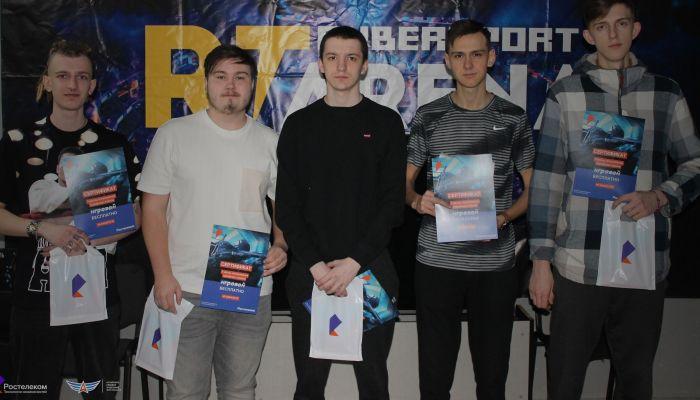 Ростелеком подарил участникам студенческой киберлиги игровую скорость