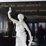 Суд раскрыл схему передачи взятки в деле Барнаулкапстроя
