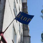 Краевые депутаты от ЛДПР решили выйти из партии перед выборами по личным мотивам