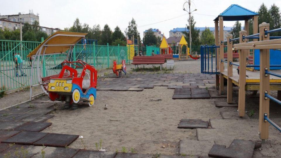 Парк Натальи Водяновой в Бийске