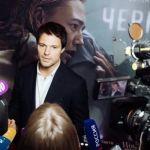 На большие экраны 15 апреля выйдет фильм Чернобыль Данилы Козловского