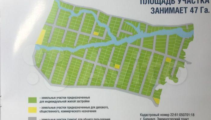 В Барнауле хотят построить свой Крым с 12-этажками и спортманежем