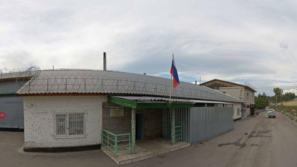 СИЗО-1 Барнаула.