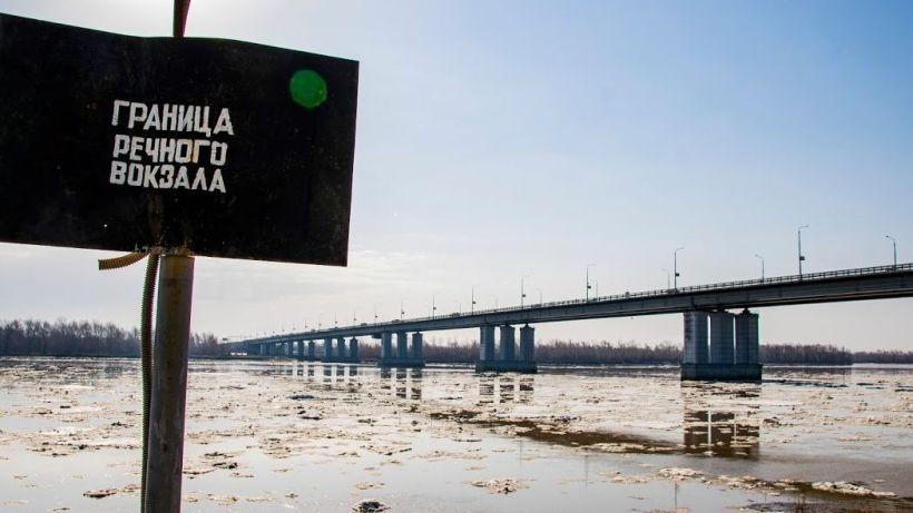 Ледоход в Барнауле - 2021 Фото:Виталий Барабаш