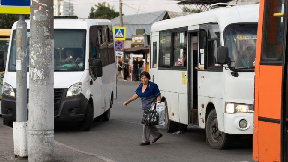 Автобус. Остановка
