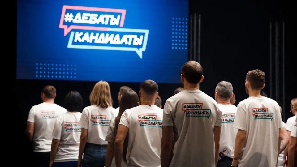 """Шоу """"#Дебаты кандидаты"""""""