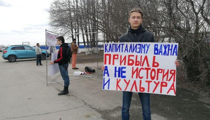 В Барнауле прошел пикет против сноса здания Речного вокзала