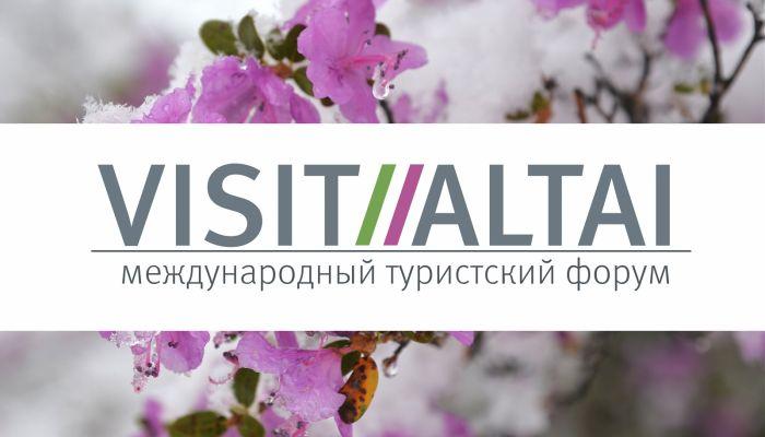 Более 20 экспертов примут участие в деловой программе форума VISIT ALTAI