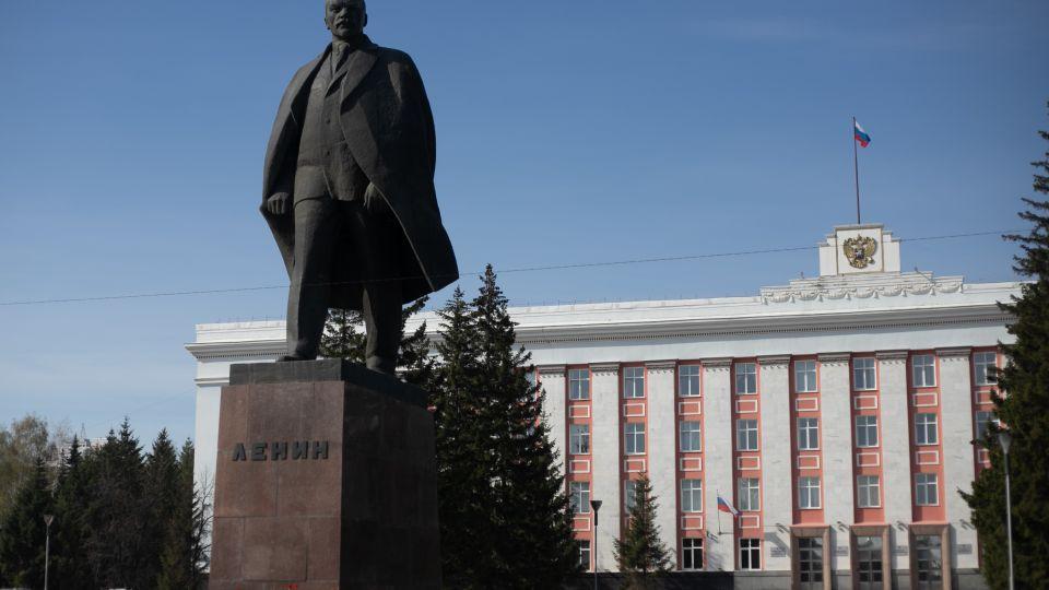 Памятник Ленина. Барнаул