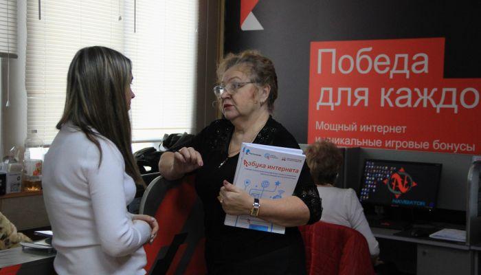 Пенсионеров приглашают принять участие в конкурсе Спасибо интернету