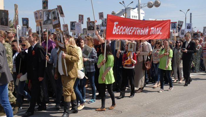 9 мая акцию Бессмертный полк проведут в режиме онлайн