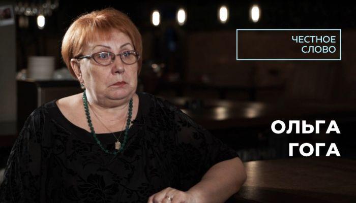 Ольга Гога рассказала про самолеты, паллиатив, благотворительность и Бога