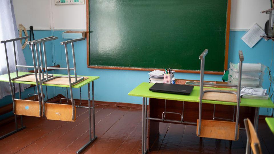 Школа. Учитель