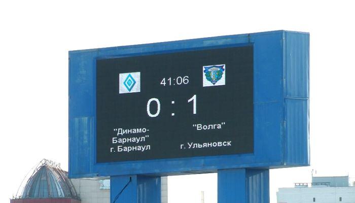 Игрой не назовешь: барнаульские футболисты продули матч с ульяновской Волгой