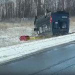 Катафалк с гробом перевернулся на трассе в Алтайском крае