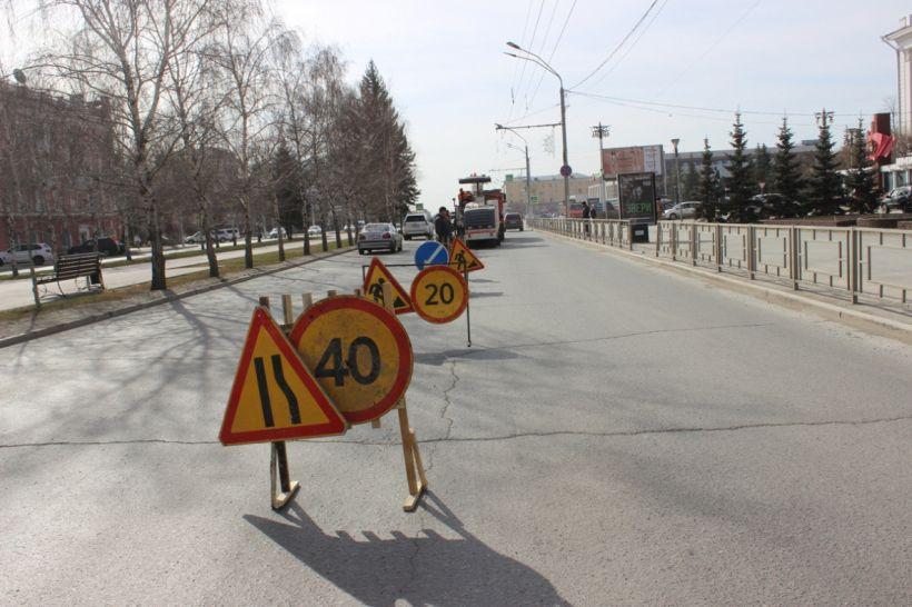 ремонт на проспекте Ленина Фото:barnaul.org