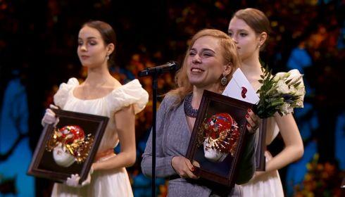Алтайская актриса рассказала, за что получила престижную премию Золотая маска