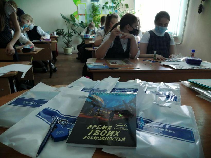 Патриотическая акция Фото:Алтай-Кокс